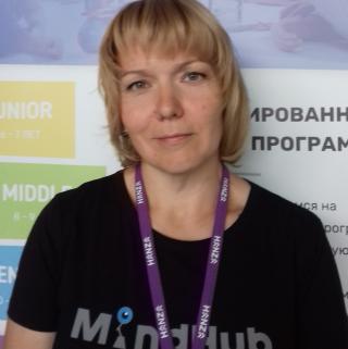 Jelena Botskova
